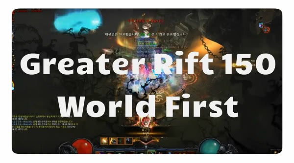 World First Grift 150